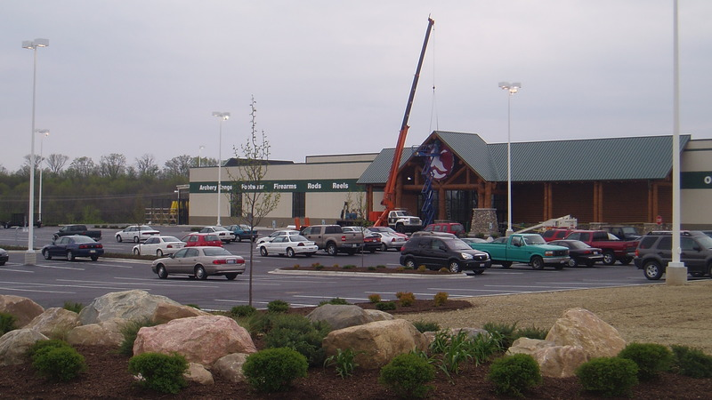 Gander Mountain - Huber Heights, OH Image