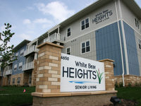 White Bear Heights Image
